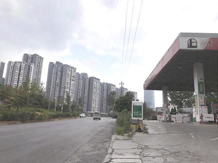 2019年10月中国石化销售有限公司贵州遵义城区石油分公司颜村 加油站双层油罐改造项目安全条件评价报告