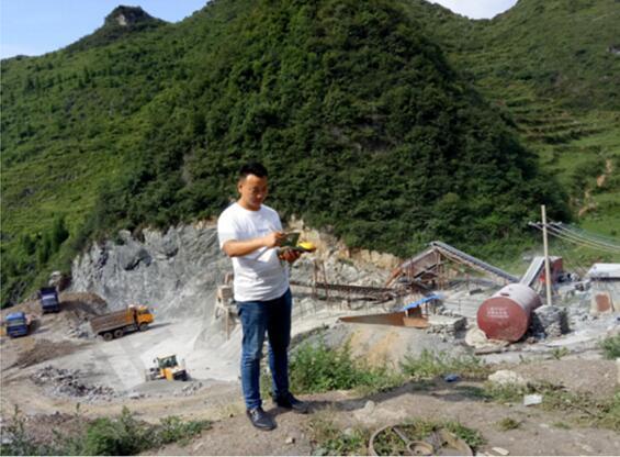 2018织金县珠藏镇先锋村玄武岩矿安全预评价报告项目