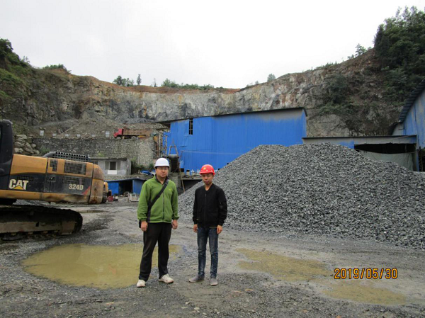2019年5月大方县高店乡白龙村玄武岩矿建设项目 安全现状评价报告项目网上公开信息表