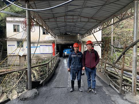 2020年5月松桃县蓼皋镇大坪盖锰矿项目 安全评价业务网上公开信息表